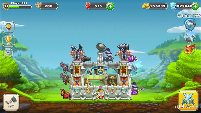 king of castle4