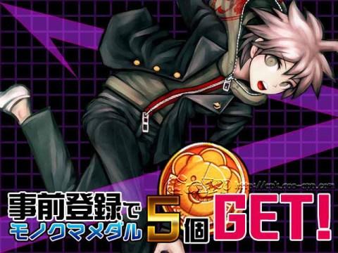 ダンガンロンパ-Unlimited Battle-1