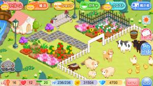 農園婚活2