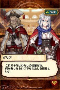 bravely archive D's report 1