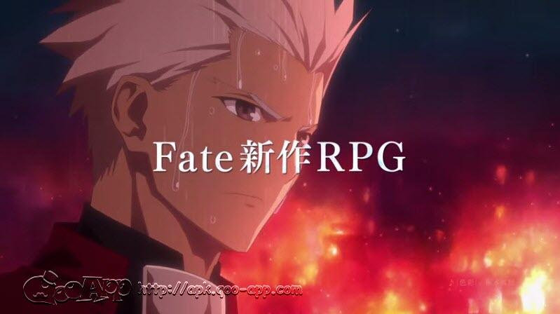 fate grand order main