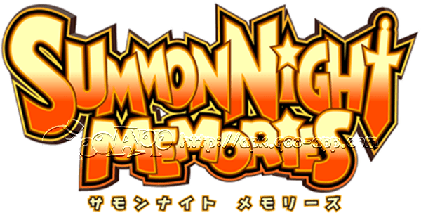 summon night logo