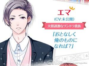戀愛吧王子大人3