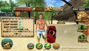 Ancient Surfer 2_1