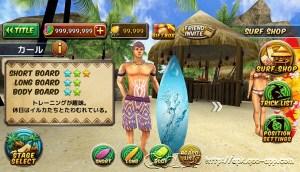 Ancient Surfer 2_3