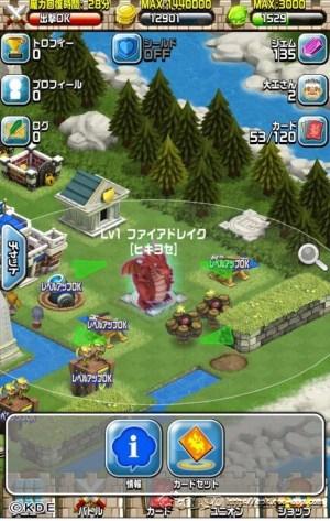 Kingdom Dragonion4
