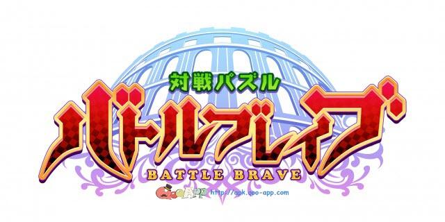 battle brave banner