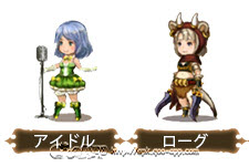 bravely archive d's report-短劍