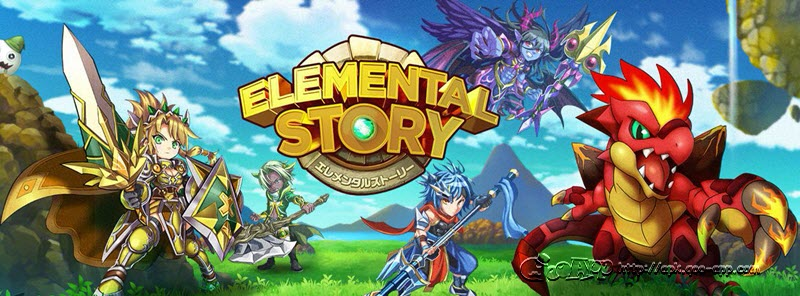 element story