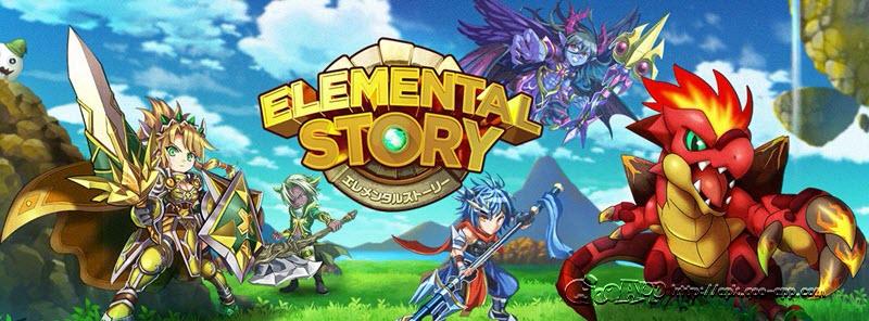 element story