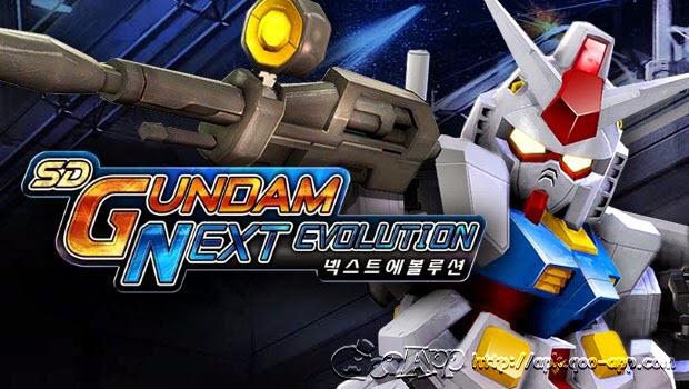 SD-Gundam-Next-Generation