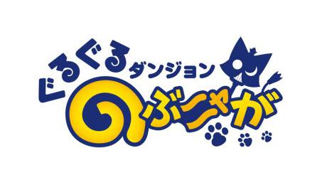 信喵轉轉迷宮logo