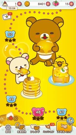 懶懶熊004