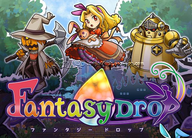 fantasy drop banner