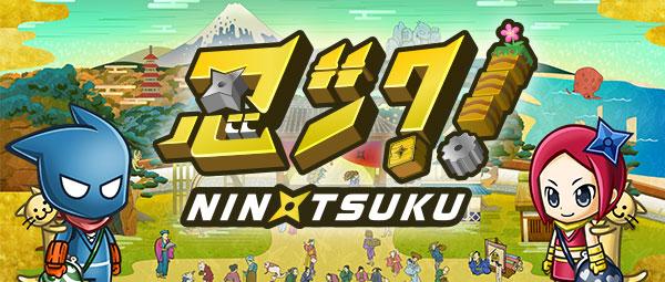 nin tsuku 01