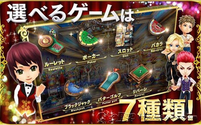 tokyo casino project 4