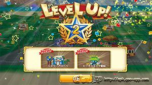 tokyo casino project9