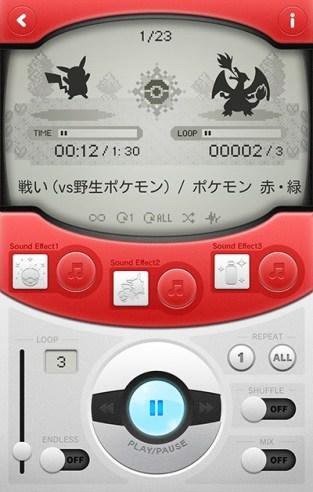 ポケモン音楽図鑑02