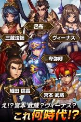 幻想戰紀052604