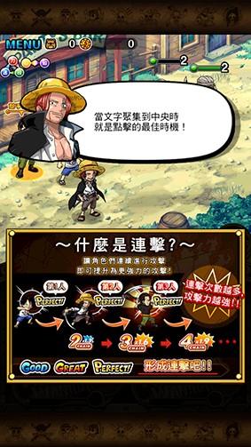 海賊王052102