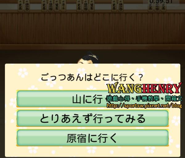 04.劇情分支