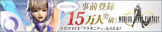 MFF0515pre
