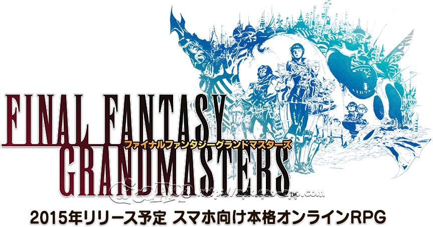 ff_grandmaster