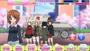 少女與戰車04