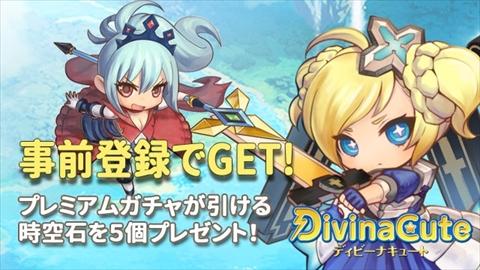 DivinaCute062302