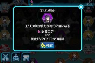 Virus Slayer07