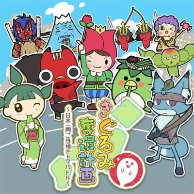 きぐるみ奪還計画01