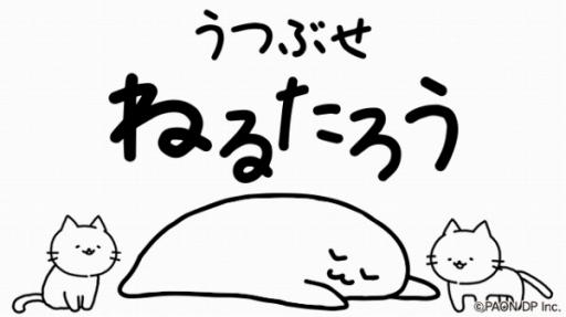 趴著睡覺01