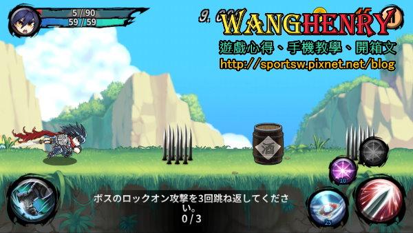 04.道具障礙+任務2
