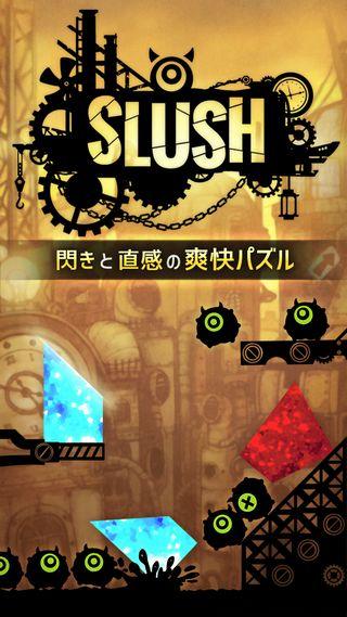 SLUSH 02