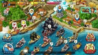 戰鬥海賊04