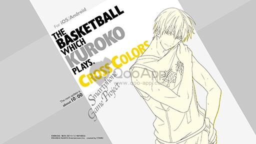 黑子的籃球5