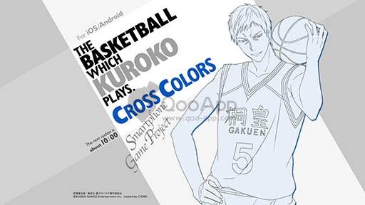 黑子的籃球7