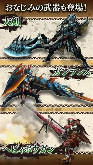 Monster Hunter 04