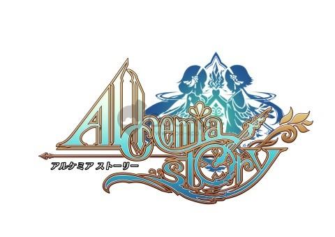 アルケミアストーリー02