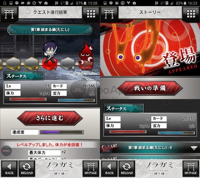 04-戰鬥1