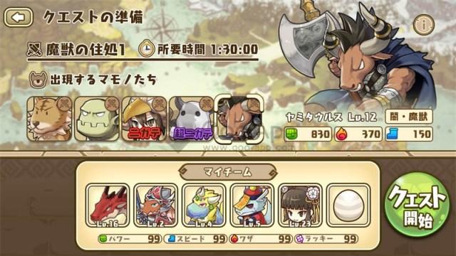 竜とつながりの島03