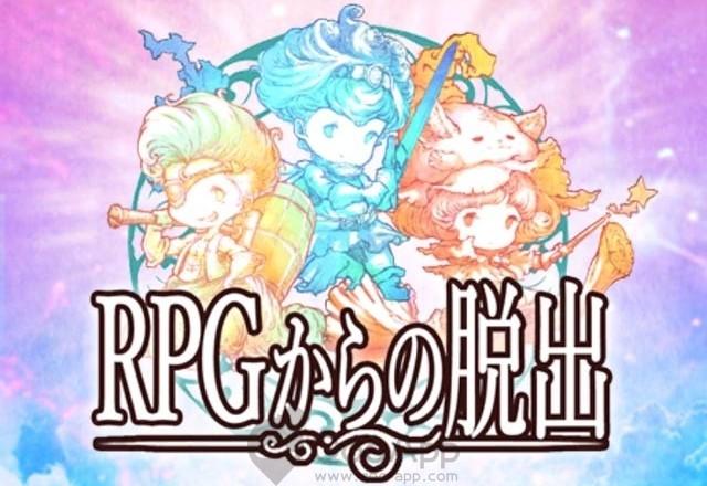 RPG_01