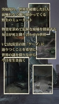 LAST OF TITAN03