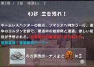 05.任務2