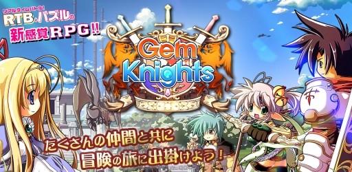 Gem Knights01