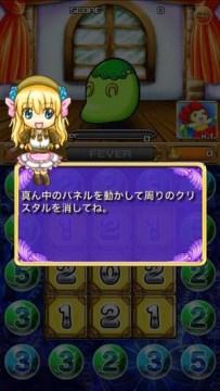 妖精工房 02