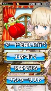 妖精工房 04
