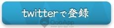 btn_twitter_off