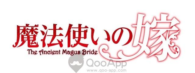 魔法使的新娘02