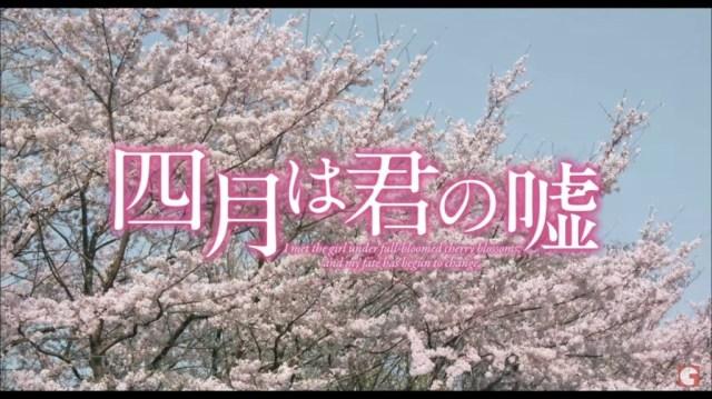 四月是你的謊言01